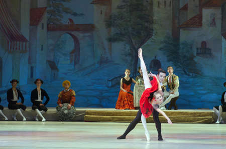 DNIPRO, UKRAINE - NOVEMBER  5, 2016: Don Quixote ballet performed by members of the Dnipropetrovsk Opera and Ballet Theatre.