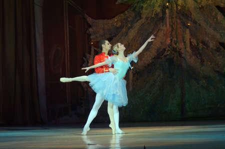 DNIPRO, UKRAINE - DECEMBER 30, 2016: Nutcracker ballet performed by Dnipro Opera and Ballet Theatre ballet.