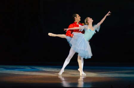 DNIPROPETROVSK, UKRAINE - DECEMBER 6: Nutcracker ballet performed by Dnipropetrovsk Opera and Ballet Theatre ballet on December 6, 2014 in Dnipropetrovsk, Ukraine.
