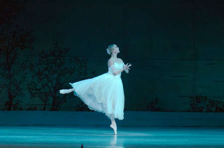 DNIPRO, UKRAINE - FEBRUARY 17, 2017: Classical ballet Giselle performed by members of the Dnipro Opera and Ballet Theatre.