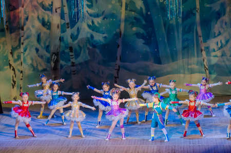stock photo dnipro ukraine december 28 2017 unidentified children ages 4 5 years old perform christmas tale show at the state palace of children - Christmas Tale