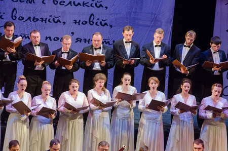 DNIPRO, UKRAINE - MARCH 10, 2018: Caucasus - Cantata symphony for choir and symphony orchestra by Stanislav Lyudkevych performed by members of the Dnipro Opera and Ballet Theatre. Editorial
