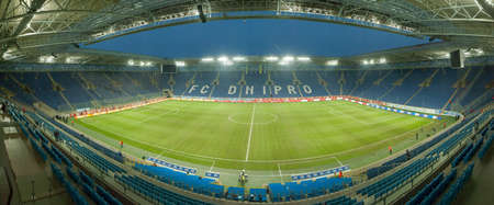 DNEPROPETROVSK, UKRAINE – OCTOBER 6: Dnipro Stadium Arena before Ukrainian Championship match FC Dnepr vs. FC Metalist on October 6, 2013 in Dnepropetrovsk, Ukraine