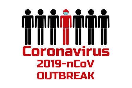 coronavirus 2019-nCoV concept.  Template for background, banner, poster with text inscription.