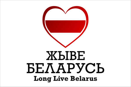Inscription Long Live Belarus in Belarusian language. Concept of protests in Belarus. Template for background, banner, card, poster with text inscription.