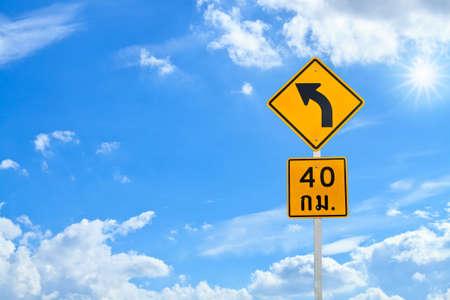 no u turn sign: Sign Stock Photo