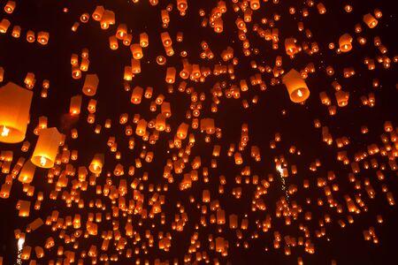 Flying lantern Stock Photo