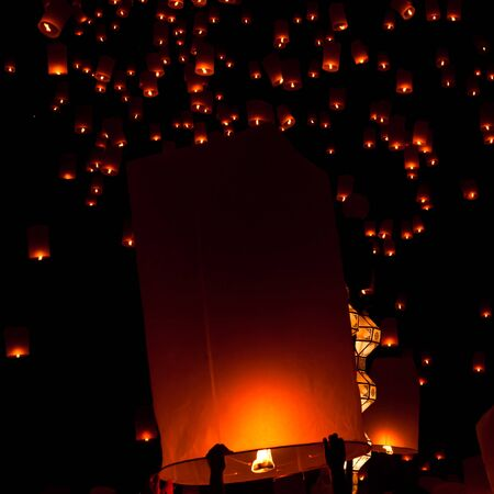 Floating lantern Stock Photo - 11764393
