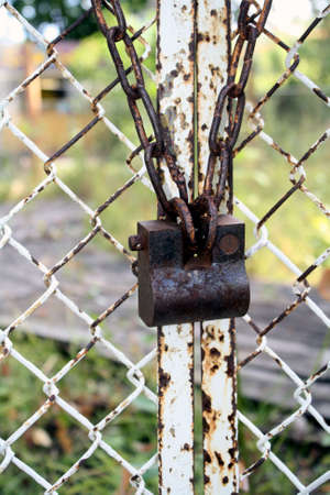The closed gate. It closed with padlock