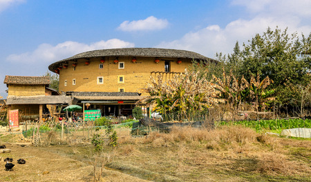 architectural heritage of the world: Fujian Tulou