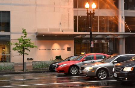 Washington, DC - June 04, 2018: International Monetary Fund, IMF Headquarters 2 Building (HQ2) in DC.