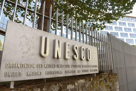 Paris, France - August 30, 2019: The main UNESCO building in Paris, France. Редакционное