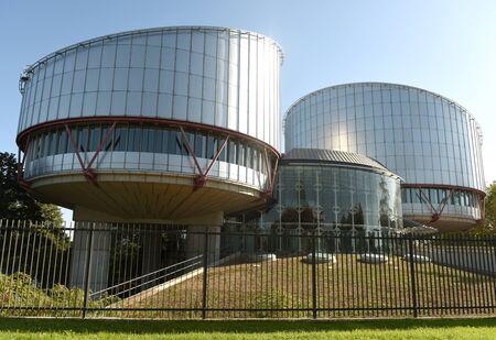 Strasbourg, France - 4 septembre 2019 : Le bâtiment de la Cour européenne des droits de l'homme (CEDH ou CEDH) à Strasbourg, France. Éditoriale