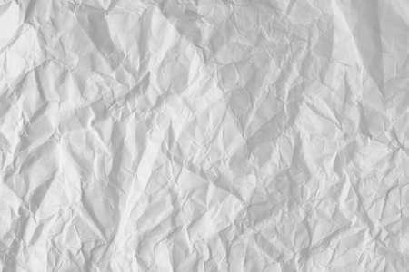 white paper close up texture or background Standard-Bild