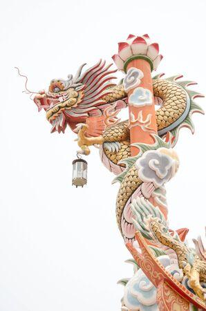 Dragon Isolate Stock Photo