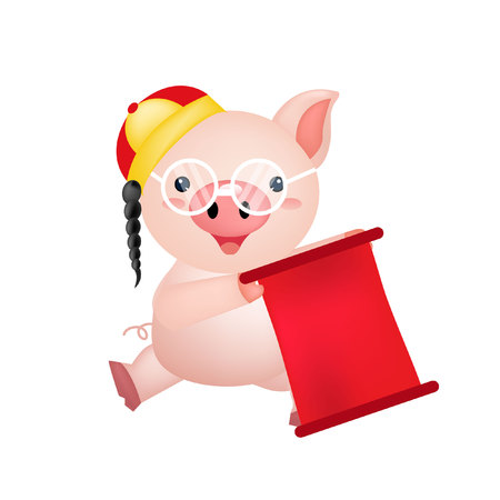 cute pig happy chinese day