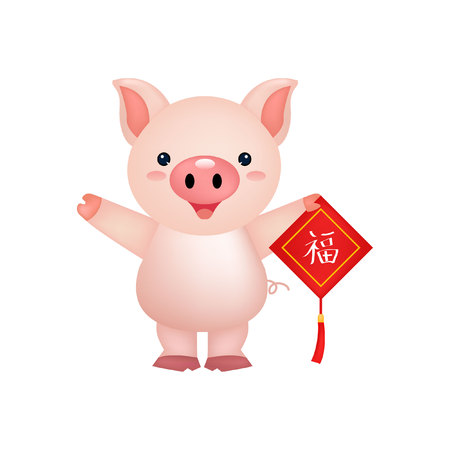 cute pig happy chuseok