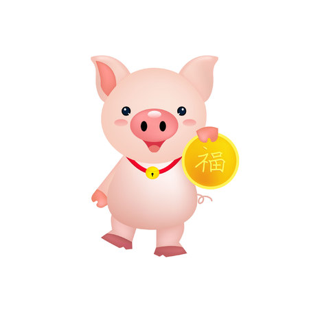 cute pig happy lucky chinese day illustration