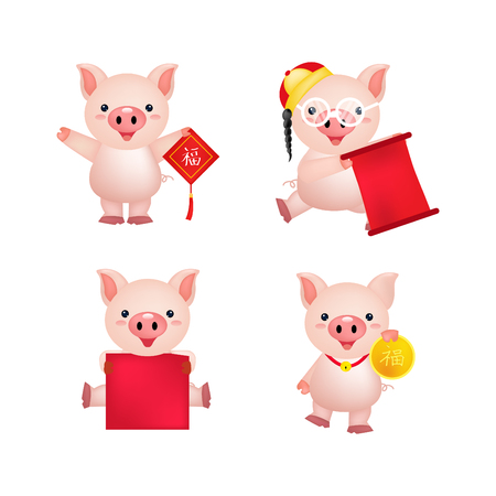 happy pig character coming celebrate