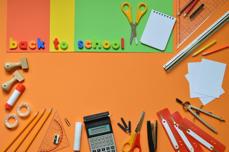 School supplies and the words BACK TO SCHOOL