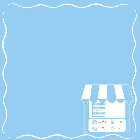 cerulean:  bakery shop