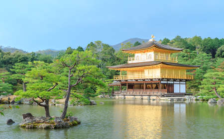 Kinkakuji Temple  The Golden Pavilion  in Kyoto, Japan photo