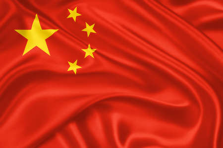 chineese: flag of  China waving with highly detailed textile texture pattern Stock Photo