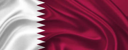 maroon background: flag of Qatar waving with highly detailed textile texture pattern Stock Photo