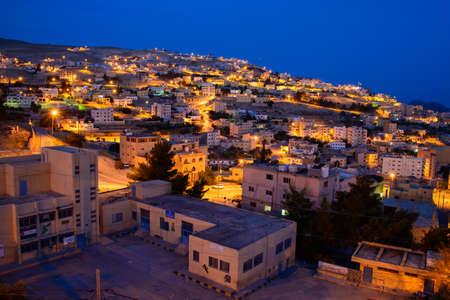musa: Petra Village, Jordan