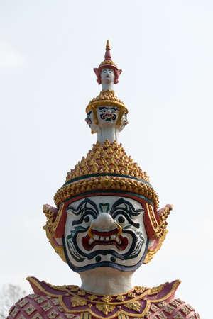 Thai Giant photo