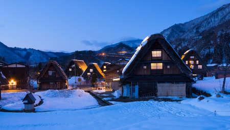 Light Up at Shirakawa-go House in Winter Banco de Imagens