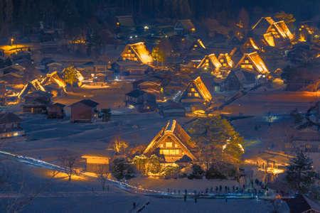 Light Up at Shirakawa-go House in Winter from mountain