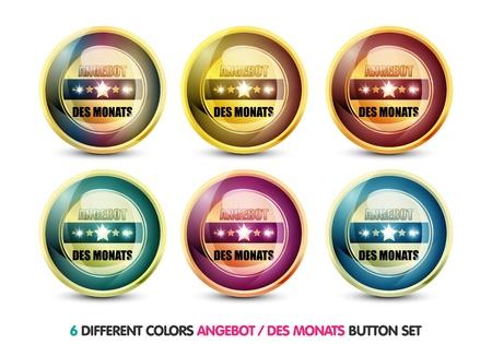 ending of service: Colorful Angebot des Monats button set Stock Photo