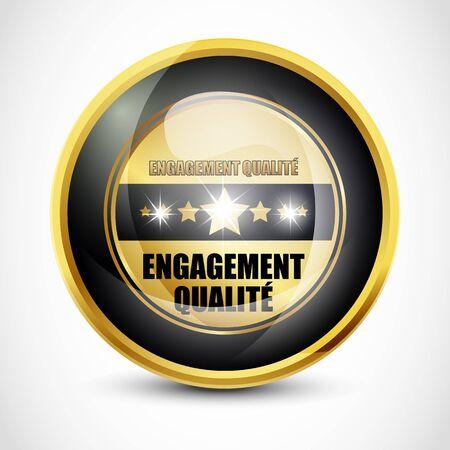 beep: Engagement Qualite button Stock Photo