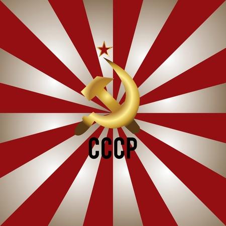 soviet union flag Vector