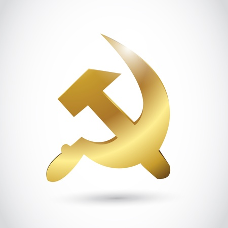 bandera rusia: Símbolo URSS