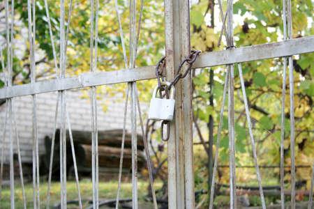 blissfull: old metallic lock