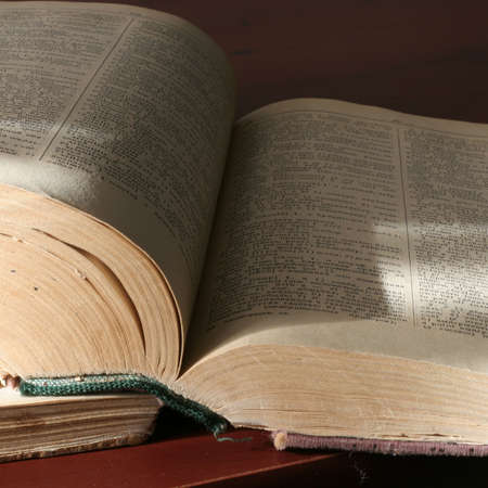 cogitations: pages aging book  Stock Photo