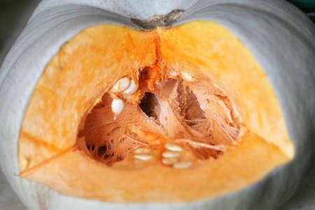 afters: fresh ripe pumpkin Stock Photo