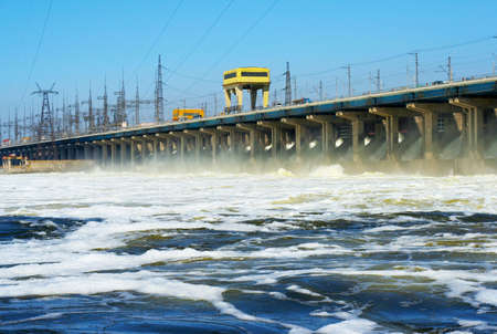 hydroelectric station Stock Photo - 4799331