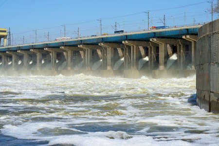 hydroelectric station Stock Photo - 4799333