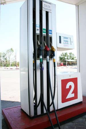 gasoline photo
