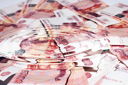 transferable: banknotes value five thousand rouble