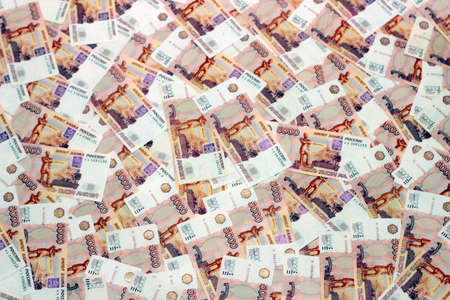 transferable: abstract scene banknotes value five thousand rouble Stock Photo