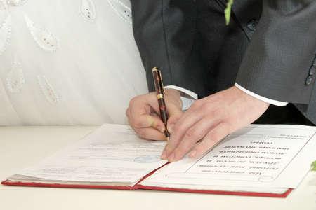 abstract scene signature wedding document as background Archivio Fotografico