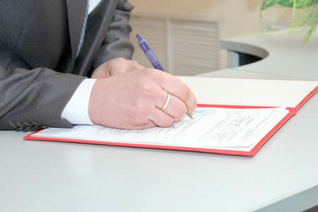contractual: signature wedding document as background Stock Photo