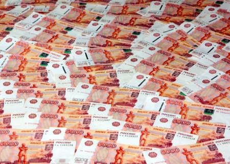 Russian five thousand rubles bills Stock Photo