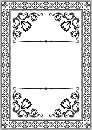 squiggle: Baroque nice frame on white Illustration
