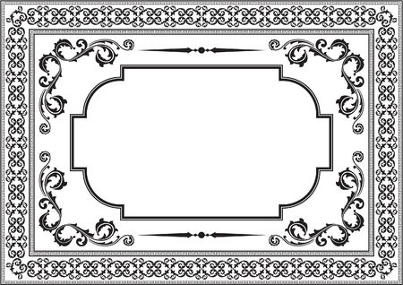 Horisontal classic border on white Stock Vector - 14335844