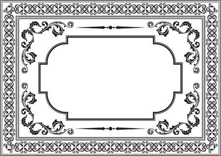 Horisontal classic border on white Stock Vector - 14335844